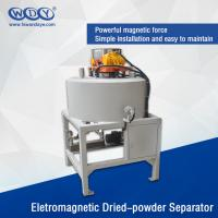 Quality Dry Powder Magnetic Iron Separator 15A220 High Speed Separator Equipment Quartz for sale