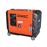 Wholesale Diesel Generator PME5500SE from china suppliers