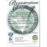 Shanghai Spring Industrial Company Ltd Certifications