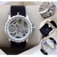 Wholesale Roger Dubuis Watch Roger Dubuis  Golden Skeleton Tourbillon G40 02SQ 7 V.10A7 from china suppliers