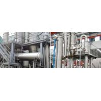 Wholesale Three Triple Effect Forced Circulating Evaporator Processing Equipment from china suppliers