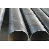 Wholesale 00cr19ni11 Spiral Wound Steel Pipe, Petrochemical Industry from china suppliers