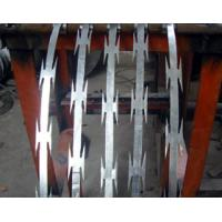 Wholesale razor wire mesh fence from china suppliers