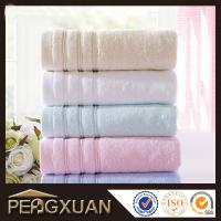 Wholesale 100% cotton white hotel hand towels 21s/2 embroidery and jacquard towels for sale PX-FT3 from china suppliers