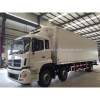 Wholesale Refrigerated Truck from china suppliers