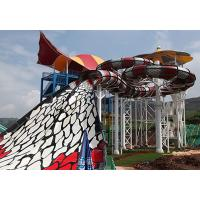 Wholesale King Cobra Fiberglass Water Park Equipment with Floor Space 67*22m for New Water Park from china suppliers