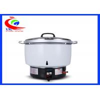 Wholesale Big Capacity Automatic Commercial Gas Stove Top Rice Cooker  30L 15 Litre from china suppliers