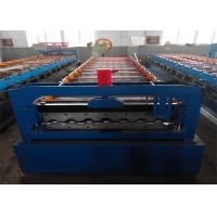 Wholesale Arched Curving Roof Panel Roll Forming Machine / Metal Roofing Machines from china suppliers