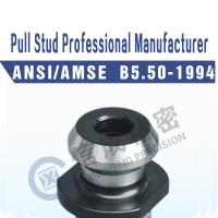 Wholesale CNC pull stud free sample is available from china suppliers