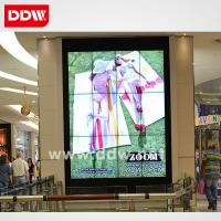 China lcd tv wall LW4701/4702 vertical video wall on sale