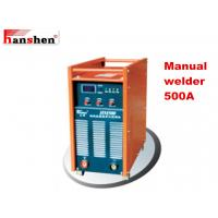 Wholesale carbon steel Gas MMA Welding Machine professional inverter heavy duty from china suppliers