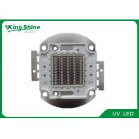 Wholesale Brightest 365nm UV Led Curing 50 Watt Led Chip With Long Lifespan from china suppliers