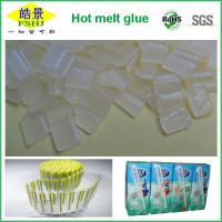 Wholesale Non Toxic White Transparent Hot Melt Glue Pellets For Straw Drinking Box from china suppliers