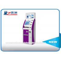 Wholesale Touch Screen Information Lobby Kiosk For Bank / Hotel Issue Using Dual Screen Card from china suppliers