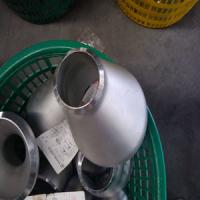 Wholesale Stainless steel eccentric reducer from china suppliers