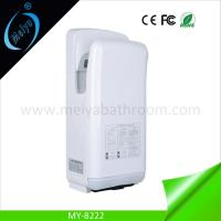 Wholesale high speed dual air jet hand dryer from china suppliers