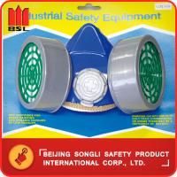 Wholesale SLR-GM306 RESPIRATOR (MASK) from china suppliers