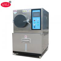 Buy cheap ISO Standard Pressure Accelerated Aging Chamber (HAST) for Sale from wholesalers