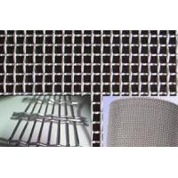 Buy cheap Kanthal APM Wire Mesh from wholesalers