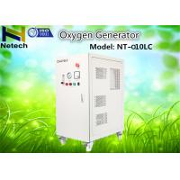 Wholesale PSA Oxygen Generator Industrial Oxygen Machine Built - In Oil Free Air Compressor from china suppliers