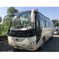 Wholesale 2010 year 47seats used yutong zk6100 model coach bus with AC,Video from china suppliers