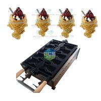 Buy cheap Gas type Taiyaki machine with open mouth taiyaki maker from wholesalers