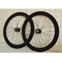 Quality Clincher tubular carbon track bike wheels 60mm 88mm disc wheelset for sale