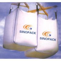 Wholesale 1 ton bag for soil / cement from china suppliers