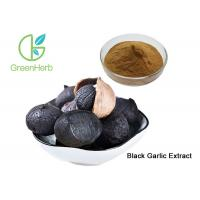 Wholesale Pure Black Garlic Extract Powder Allium Sativum L Brown Yellow Color from china suppliers
