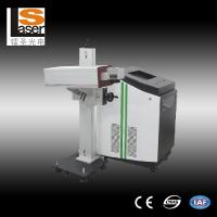 Wholesale Raycus Laser Engraving Machine For Macbook , Iphone Cover , Kitchen Ware Logo from china suppliers