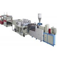 Wholesale High Output WPC Board Production Line For Furniture 300 - 400kgs Per Hour from china suppliers