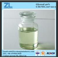 Wholesale Glyoxal 40% (Formaldehyde<100ppm) from china suppliers