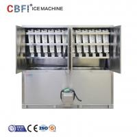 Wholesale ETC 3 Tons Commercial Ice Cube Machine / Stand Alone Ice Maker from china suppliers