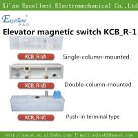 Wholesale elevator door switch ,elevator door lock,Elevator magnetic switch KCB_R-1 elevator parts lift parts from china suppliers