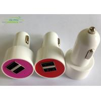 Wholesale 2100MA Colorful Mini Dual USB Car Cigarette Lighter Adapter DC 12V - 24V from china suppliers