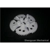 Wholesale Precision Gears Plastic Compound Gear ,  Injected Mould for Massage Chair from china suppliers