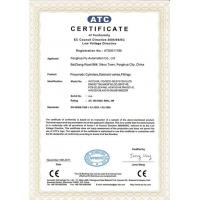 Ningbo Fly Automation Co.,Ltd Certifications