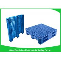 Buy cheap Single Faced Steel Reinforced Rackable Plastic Pallets 1300*1100*160mm from wholesalers