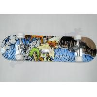 Wholesale Skate Boards Chinese Maple Wood Skateboards PVC Cushion Double Kick Concave Skateboard from china suppliers