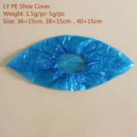 Wholesale Ly Single Use PE Shoe Cover from china suppliers