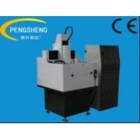 Wholesale High performance and cost mould CNC router from china suppliers