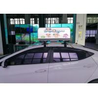 Wholesale 3G Taxi Billboard Advertising Light Box For Outdoor Car Advertisement Usage from china suppliers