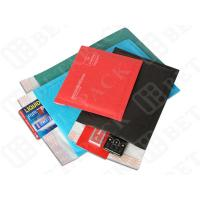 Wholesale Colorful Recycled Business Kraft Bubble Mailer Padded Envelopes from china suppliers