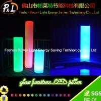 Quality Garden Furniture Decorative Color Changing LED Floor Lamp for sale