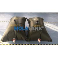 Wholesale 3000L  Folding Water Storage Bag from china suppliers