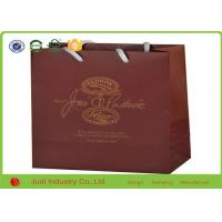 Wholesale Logo Printed Luxury Promotional Paper Shopping Bags For Clothing / Shoes from china suppliers