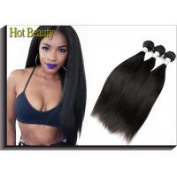 Wholesale Silk Straight Virgin Peruvian Hair Extensions 10 Inch - 30 Inch from china suppliers