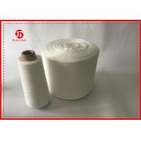 Quality Raw White Heavy Duty Polyester Thread For Sewing Machine Anti - Pilling for sale