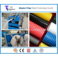 Wholesale Single - wall corrugated pipe production line for sale in China from china suppliers