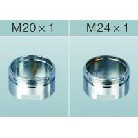Wholesale Faucet Aerator (2024) from china suppliers